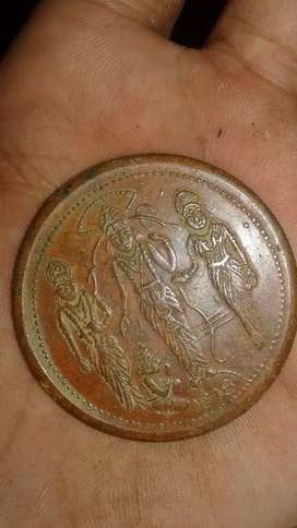 Old rere coin
