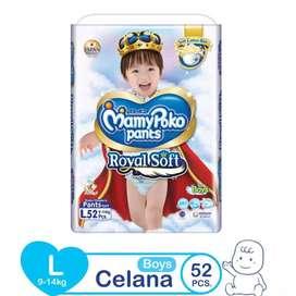 Mamypoko Royal Soft Pants L Boys