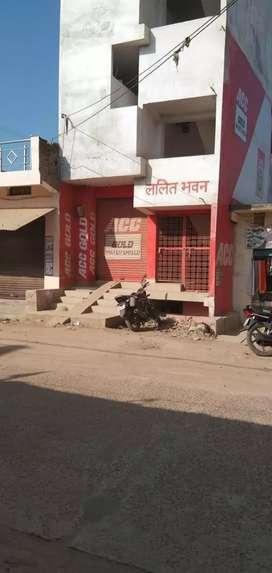 Lalit Bhawan On Deri Main Road
