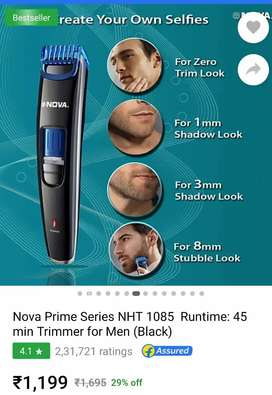 Nova Trimmer