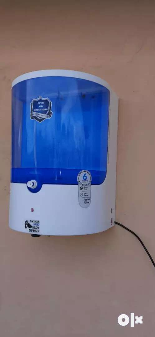 Automatic Sanitizer Machine  New Mation  Make In India 0