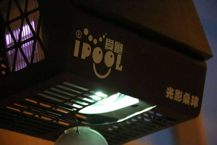 Introducing World's first iPool for pool tables 0