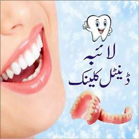 Hi Am Need a femal dental surgeon have 3to 4year Experience