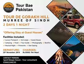 Gorakh Hill Tour (Stay at Guest House)Group,Couple,Private,Family trip