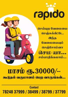 Food delivery executives in Mylapore for Rapido