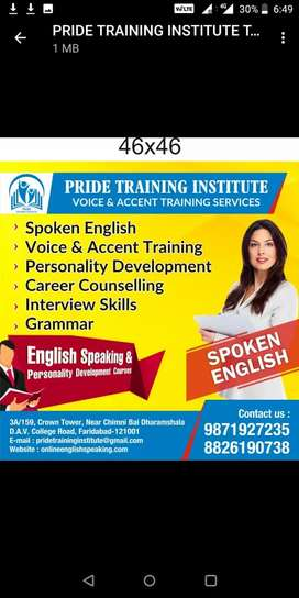 English language trainer