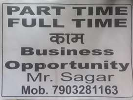 Part time /Full time business opportunity
