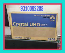 20 inch non smart led tv available at lowest price