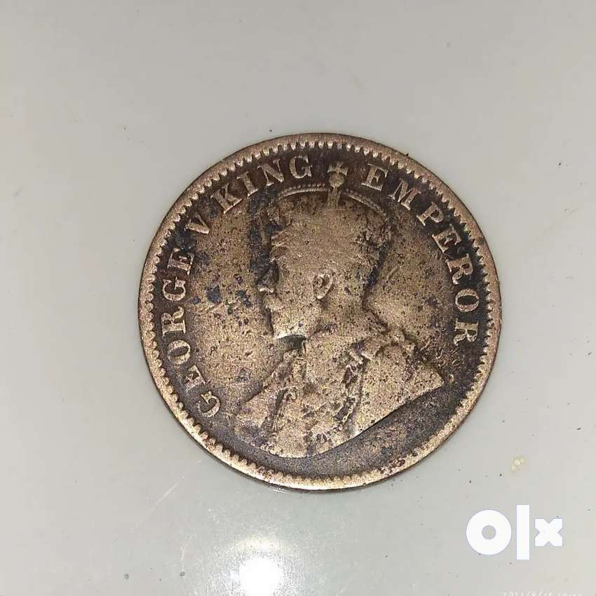 1914 indian coin  of the time of the British