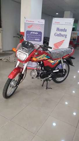 HONDA CD70 DREAM 2021 in Red Cash  & Installments