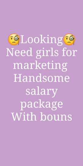 Only Looking for girls
