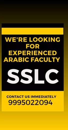 Wanted experienced teacher for ARABIC (SSLC)