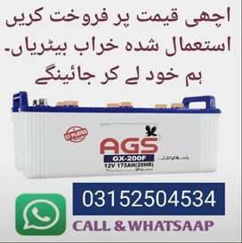 AGS 200 UPS BATTERY