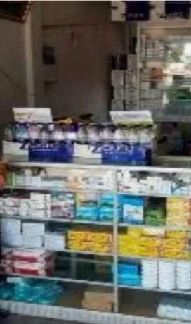 Mencari Sarjana Apoteker utk membuka Usaha Apotek di Banda Aceh