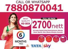 TATA SKY HD BOX SALE sirf Rs 2700 me 6 mahina FREE-TATASKY DISH AIRTEL