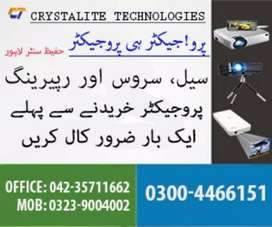 Projectors and Interactive touch Boards available حفیظ سنٹر لاہور