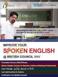 Wanted Sales Promoters for An Online Course from British Council