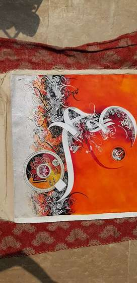 Artist made original Islamic calligraphy Art oil on canvas 3x3 ft