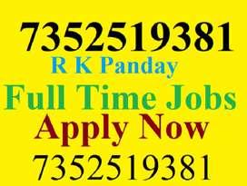 Company Full Time Job Helper Store keeper Supervisor.. Apply Now ---