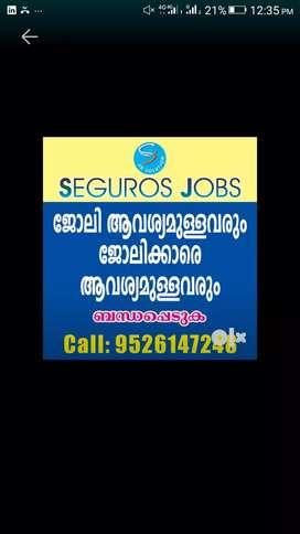 Immediate vacancies Site   engineers