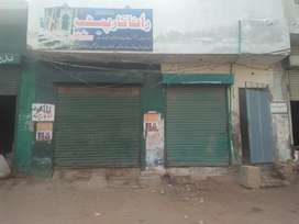 2 Shops with residential house for Sale