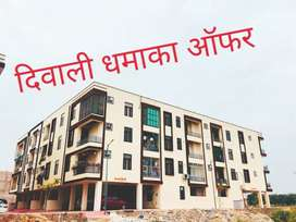 2 bhk big flats in gated colony & 2.67 lac subsidy & 90 % loanble