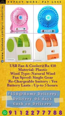USB Fan & Cooler@Rs 450