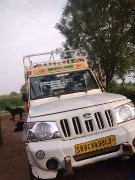 Mahindra Bolero Pik-Up 205 Diesel 93458 Km Driven