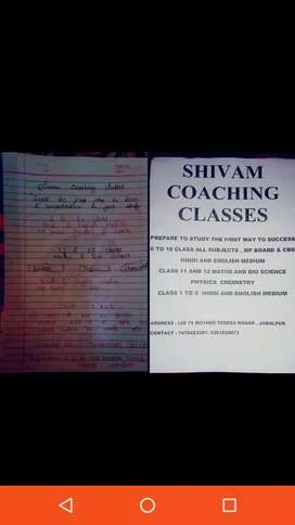 Shivam coaching classes