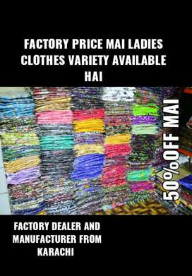 Clothes wholesaler dealer