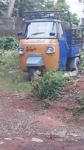 Aap pick up