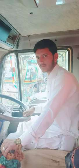 May driver hun mary pas ltv laisas be hy  or mojay job  chaya