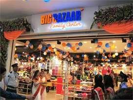 Job opening for Vishal mega Mart.