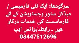 Pharmasist required in Sargodha for medical store registration.