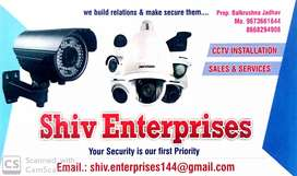 CCTV camera installation and services