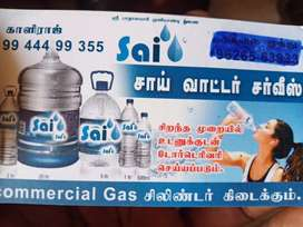 20 litre water can 30 rs