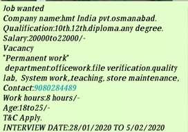HMT INDIA PRIVATE LIMITED COMPANY