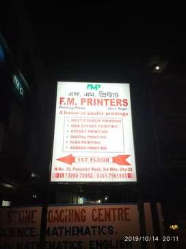 Designer for Printing Press