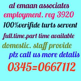 Al emaan home services provide