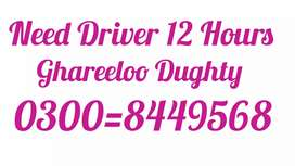Need Driver Part time Driver
