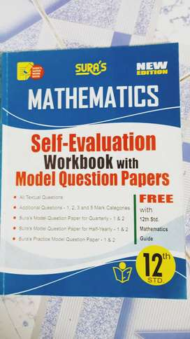 12th SURA guide -Mathematics 2020-21 with self evaluation book