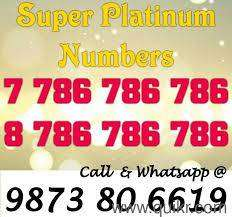 Want a VIP number? Get ready to Buy VIP | FANCY | CHOICE Mobile Number