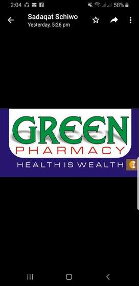 Sales man required for pharmacy susan road