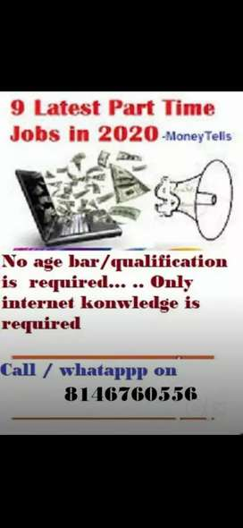 Part time / Full time in India. Home based data entry works...