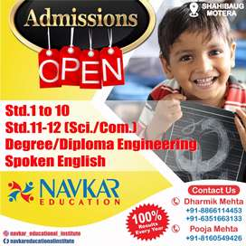 Navkar Education (Standard:- 1 to10, 11-12 Science &Competitive Exams)