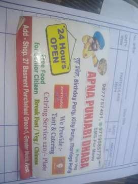Urjent required to Tandoor., indine, halper karigar., rahna+khana free