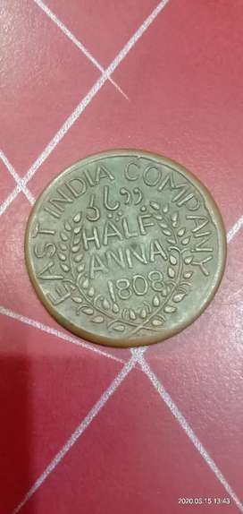 I ma selling old coins of 1810 half anna