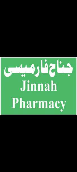 Pharmacy 2 Experienced salesman Required for