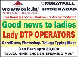 CorelDraw, Photoshop DTP operators earn 10K-25k@KPHB