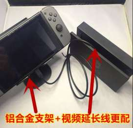 Nintendo Switch Dock Extension Cable